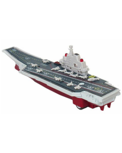 Toy Aircraft Carrier Pullback
